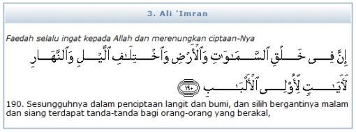 QS. (3) Ali 'Imran 190