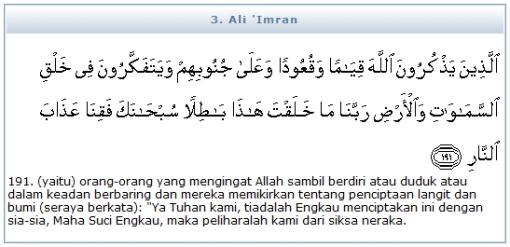 QS. (3) Ali 'Imran 191